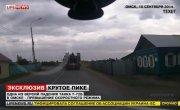 lifenews.ru 'Крутое пике'