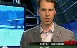 Смотр (НТВ) - Репортаж об истребителе МиГ-31_КомПро_10.1.3.3
