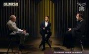 Не верю! Разговор с атеистом в гостях Виталий Сундаков, телеканал СПАС эфир 15.12.2018