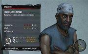 Угарный Кооперативчик - Dead Island: Riptide - #9