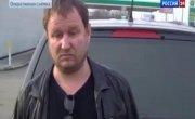 Паша Цветомузыка задержан в Москве