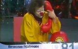 Асисяй - Вячеслав Полунин