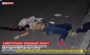 В Красноярске на пешеходном переходе студент-медик сбил двух девушек
