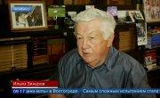 В суде Челябинска из-за бюрократии разбирают дело инвалида-колясочника