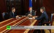 Не договорились: «Газпром» перевел Украину на режим предоплаты за газ