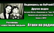 Мать Аршавина о скандальном видео сына