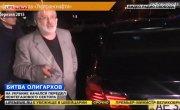 Life News Новости от 23.03.2015 (22- 00 МСК)