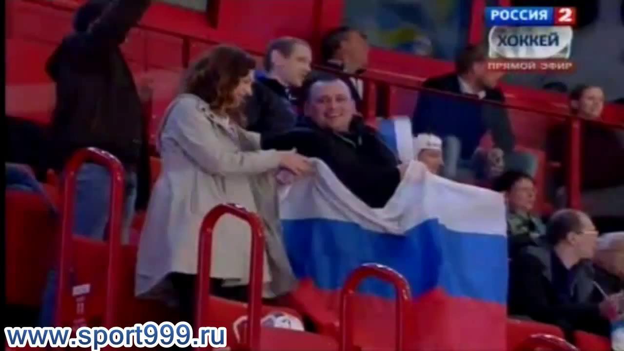 Матч Чехия  Россия онлайн трансляция 10 мая 2018
