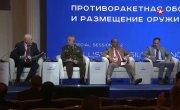 #МинобороныLive Прямая трансляция специальной сессии «ПРО и размещение оружия в космосе» MCIS-2019