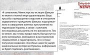 StopFakeNews #78. Правда ли, что США признали независимость Донбасса