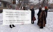 """Программа """"Главные новости"""" на 8 канале от 24.02.2021. Часть 2"""