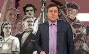 Пролетарский взгляд на 8 канале - выпуск №39