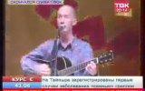 """2/11/2009 скончался Слава Глюк (""""Нашествие кактусов"""")"""