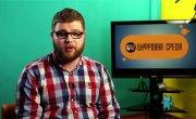 Цифровая Среда - Умные часы собрали $8.5 миллионов на Kickstarter за сутки