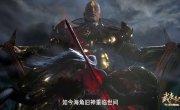 Джи Ву Ген / Gji Wu Gen - 4 сезон, 10 серия