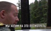 ГАЗ 31029 - самая ЖИРНАЯ комплектация!