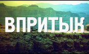 Впритык / Due Date - Трейлер