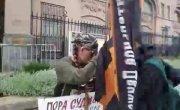 Пора судить америку за ядерные бомбандировки! посольство Америки, пикет 06.08.21