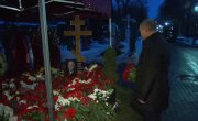 Владимир Путин возложил цветы к могиле первого Президента России Бориса Ельцина