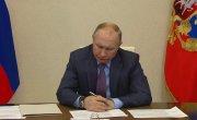 Совещание с членами Правительства 28.01.21