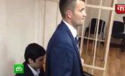 Прекращено уголовное дело в отношении сына топ-менеджера «Лукойла»