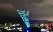 30W RGB laser show outdoor
